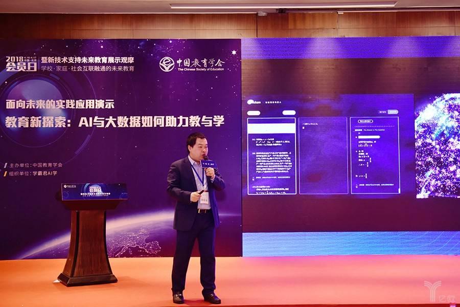 学霸君张凯磊:分拆多少知识点不是重点,关键是构建全体系知识网络