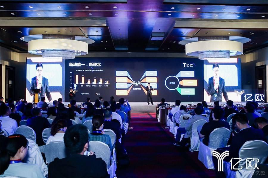 亿欧王彬:3大新动能助力,中国冷链产业进入变革期