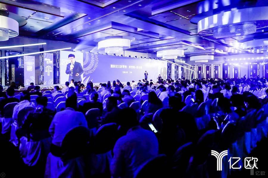 新智能·新场景 GIIS 2018零售创新峰会落幕,众大咖共话新零售未来