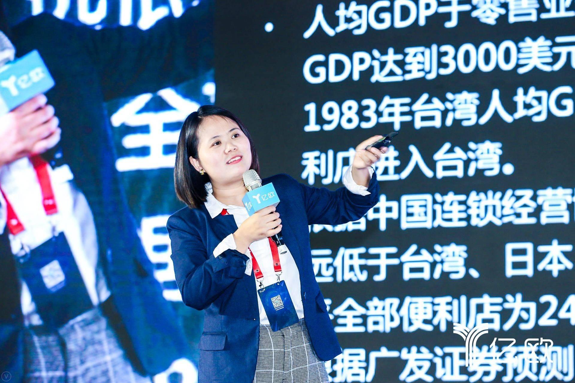 春曉資本投資副總裁潘金菊:為什么便利店會成為風口?