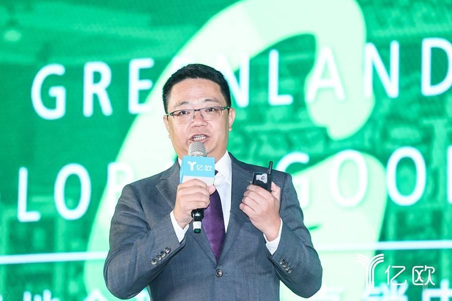 綠地商業集團董事長兼總經理薛迎杰:商業地產與零售創新之道