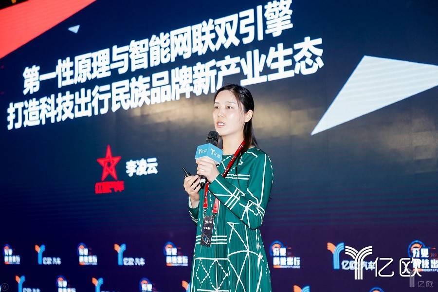 多氟多总经理李凌云:要想打造一款成功的汽车,还是要围绕用户做文章
