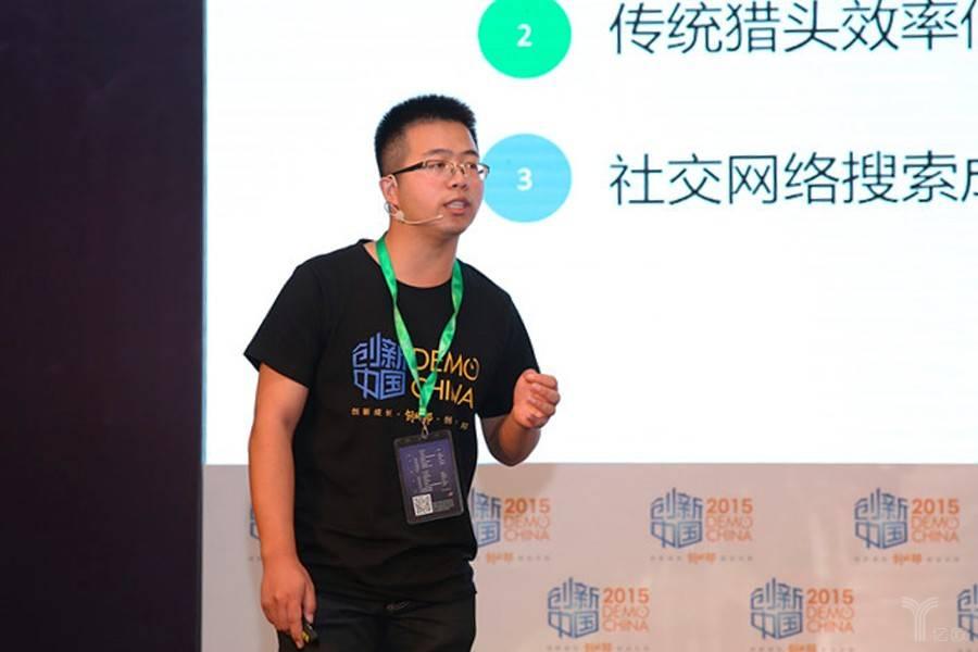 """简寻获数千万元A轮融资,以工程思维切入""""AI+招聘""""赛道"""