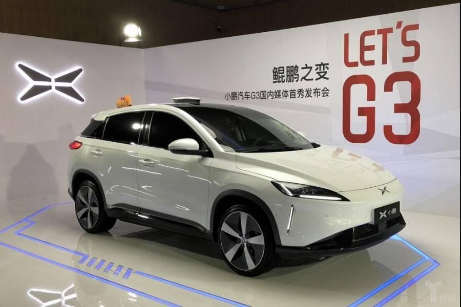 小鹏汽车宣布完成超过40亿元的B+轮融资,何小鹏本人参与领投