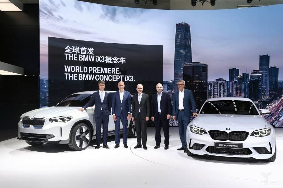 BMW iX3全球首发后,宝马将持续推进在华本土化、智能化战略
