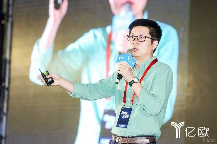 貓王收音機聯合創始人、執行總裁兼CMO戴明志:爆款產品的營銷邏輯