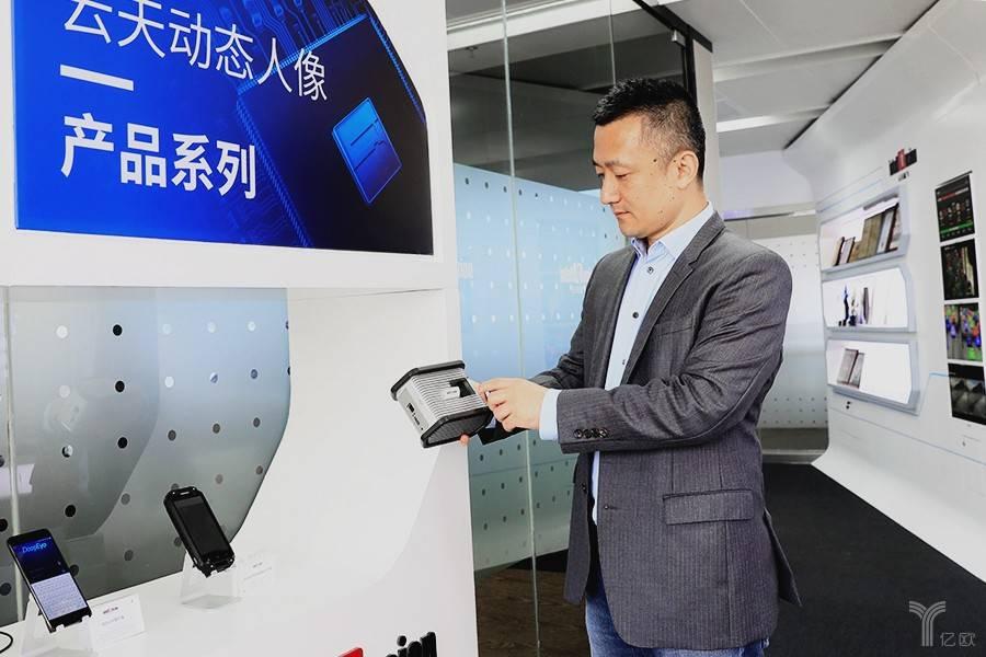 """云天励飞首谈中国""""芯"""":自研芯片如何助推AI落地?"""