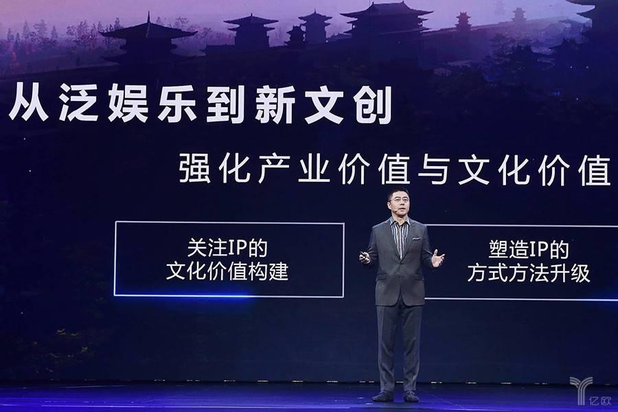 一周回顾丨腾讯文娱战略调整,芒果TV借壳上市(4.22-4.28)