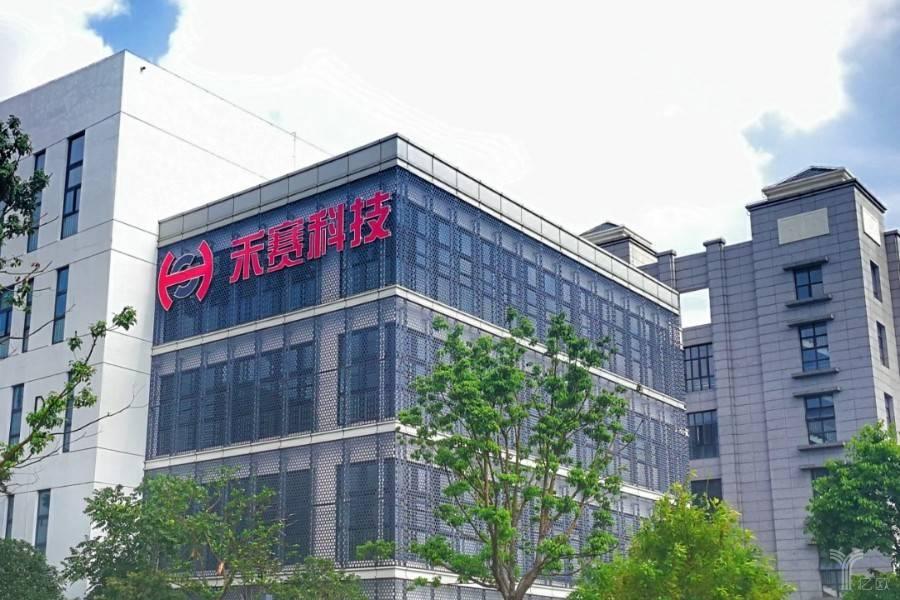 激光雷达企业禾赛科技宣布完成2.5亿元B轮融资,光速中国和百度领投