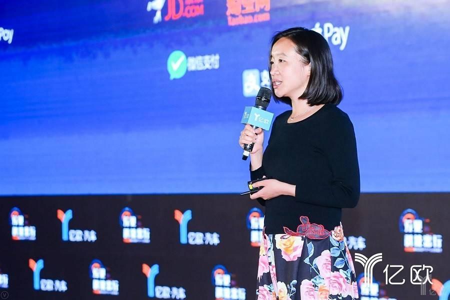 蔚来软件开发(中国)副总裁庄莉:用户体验没有魔术,而是一套方法论