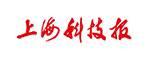 shanghaikejibao