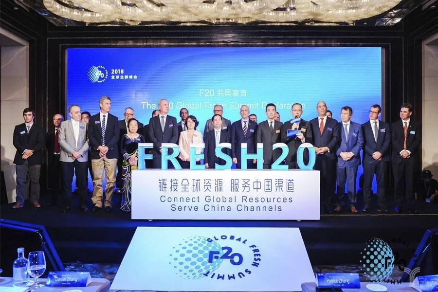 阿里云象联合发力生鲜后端,首届全球生鲜峰会在杭召开