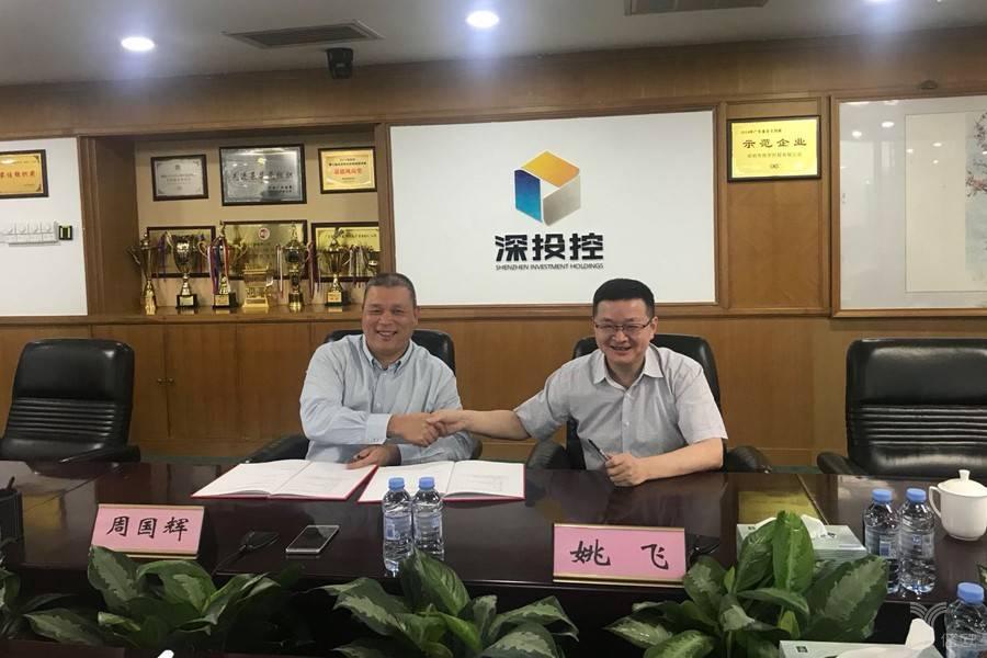 怡亚通出让13.3%股份,引入约18.2亿元深圳投控战略投资
