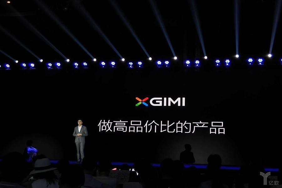 刚获D轮融资,极米科技发布三款新品,着力布局AI和国际化