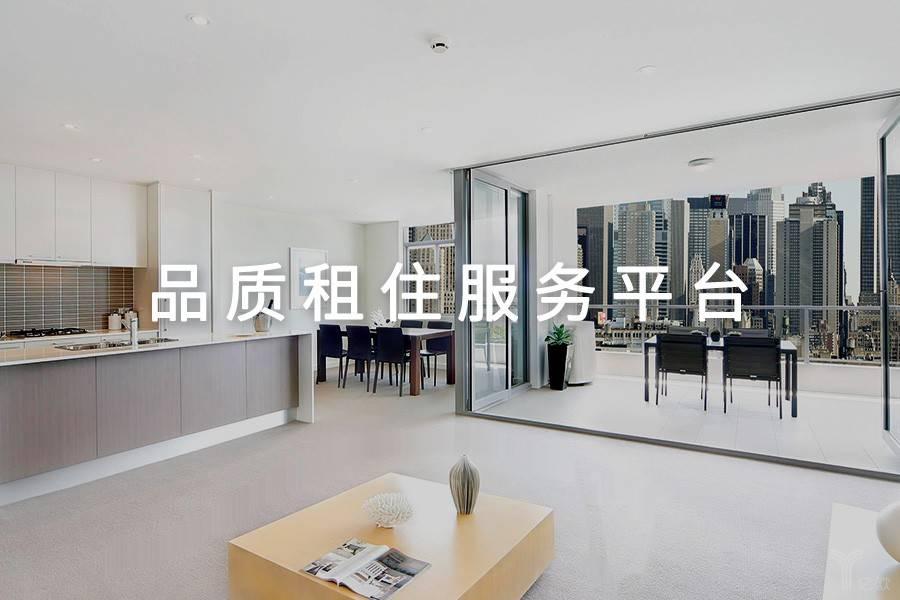专访丨公寓家杨剑凌:房产存量资源在民间,万亿租赁市场将走向何方?