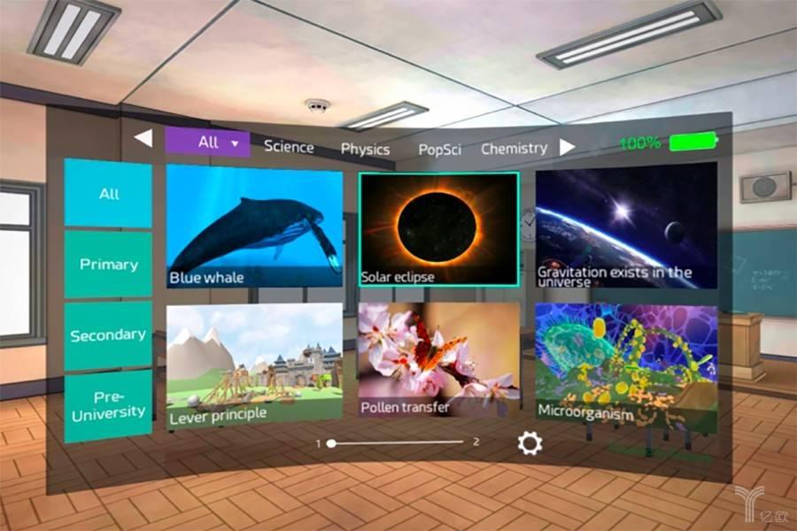 首发丨完成数千万A轮融资,格如灵加速布局虚拟化教育