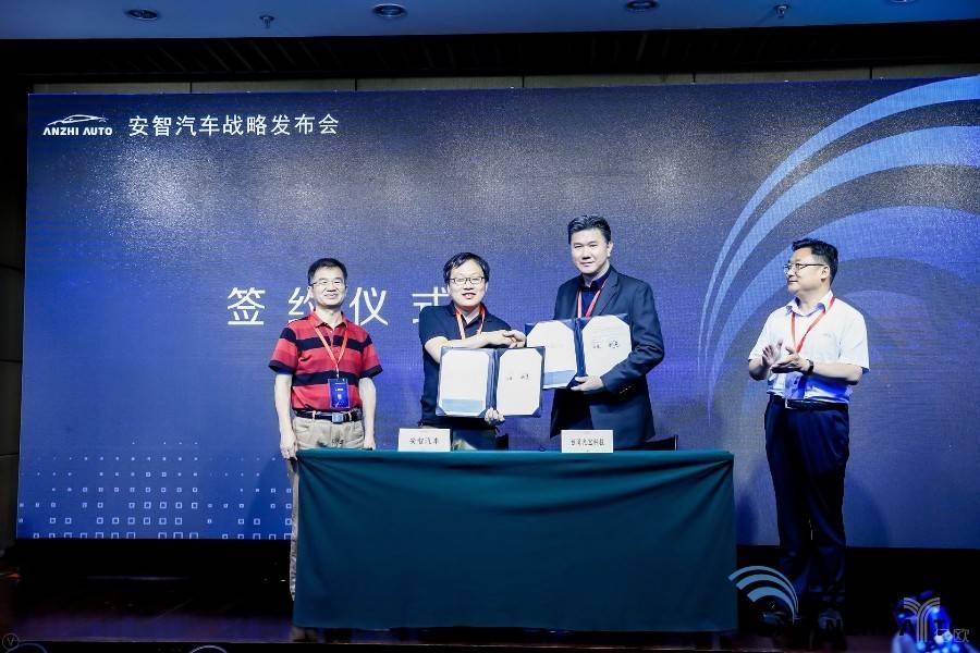 对话安智汽车CEO郭健:本土前装ADAS厂商的机会与挑战