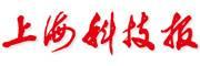 上海科技报