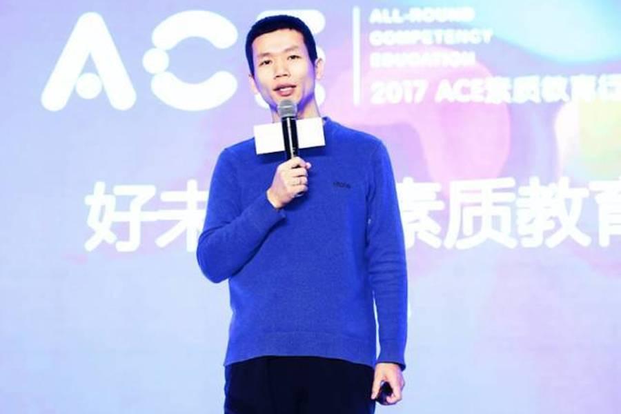 好未来张邦鑫:围棋编程等能分出输赢的素质类项目更容易做成大机构