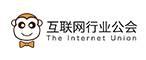 互联网行业公会