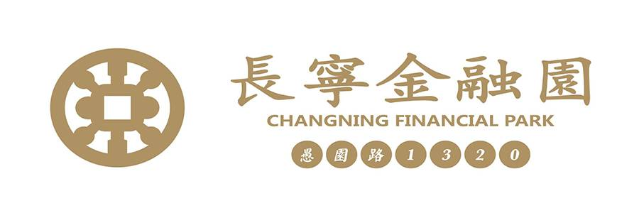 长宁金融圈