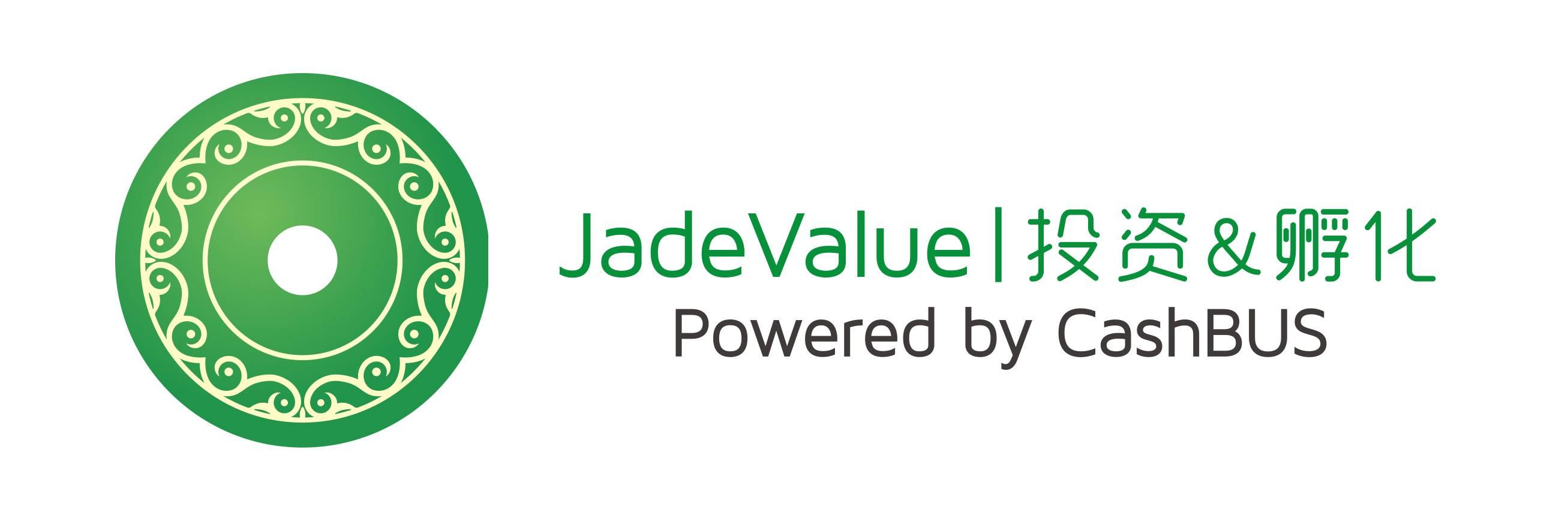 JadeValue