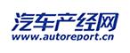 汽车产经网