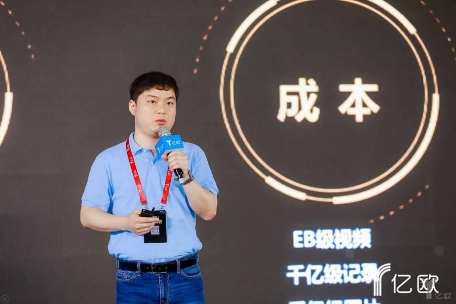 """安防创新百人会丨大华殷俊:不喊AII in AI,深化""""云生态""""战略!"""