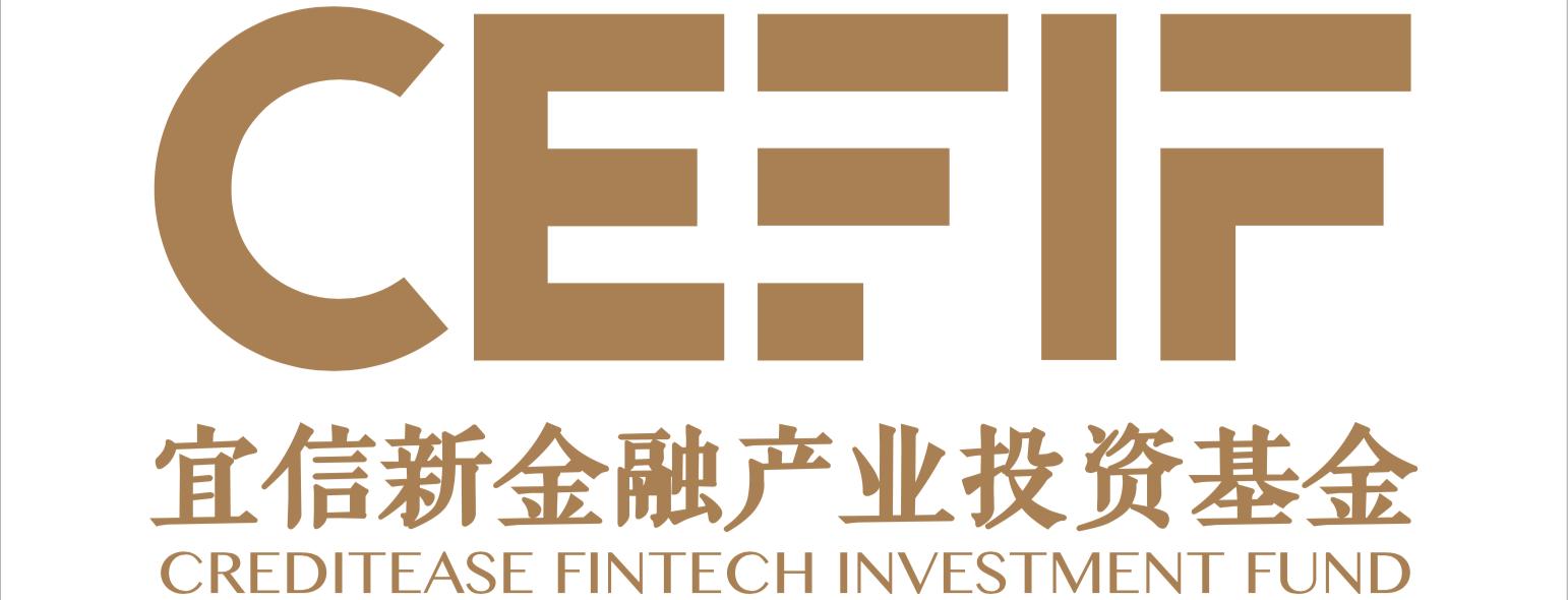 宜信新金融产业投资基金