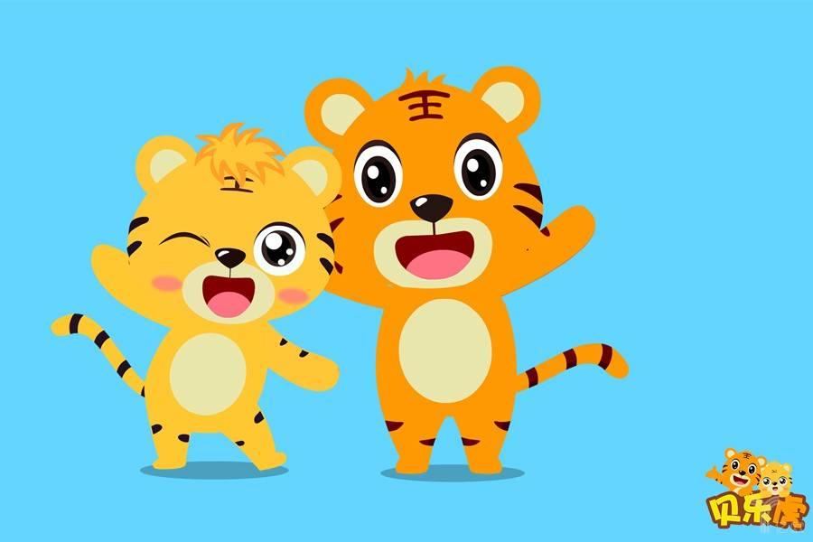 首發 | 貝樂虎完成Pre-A輪融資,多產品矩陣打造兒童娛樂早教IP
