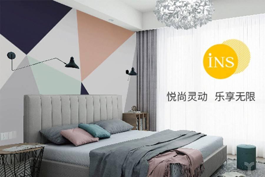 """蘑菇加发布首款拎包入住产品""""INS"""",为年轻一代消费者打造理想家"""