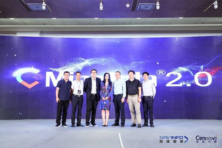 """四维图新发布位置大数据平台""""MineData 2.0"""",继续深耕大数据挖掘"""