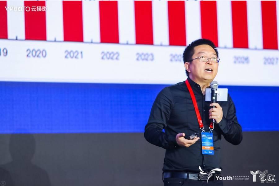 """百度资本曹军波:2030年电动汽车达1.6亿辆,看好""""AI+出行中国制造"""""""