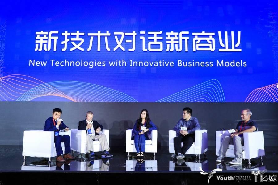 新技术对话新商业:AI落地产业面临的挑战与机遇