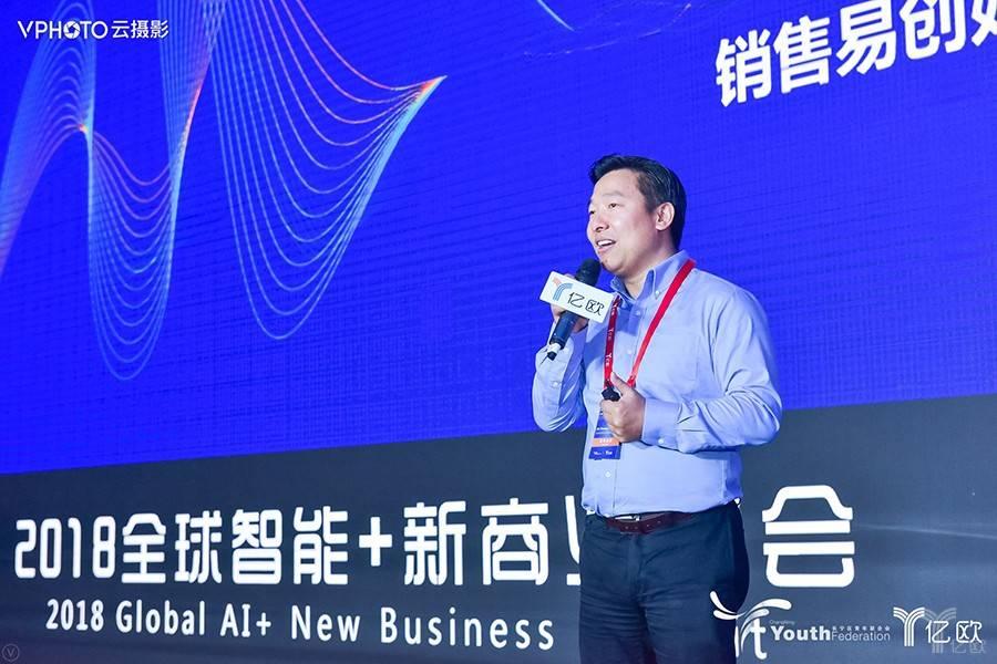 销售易史彦泽:CRM智能时代来临,AI带来场景化销售