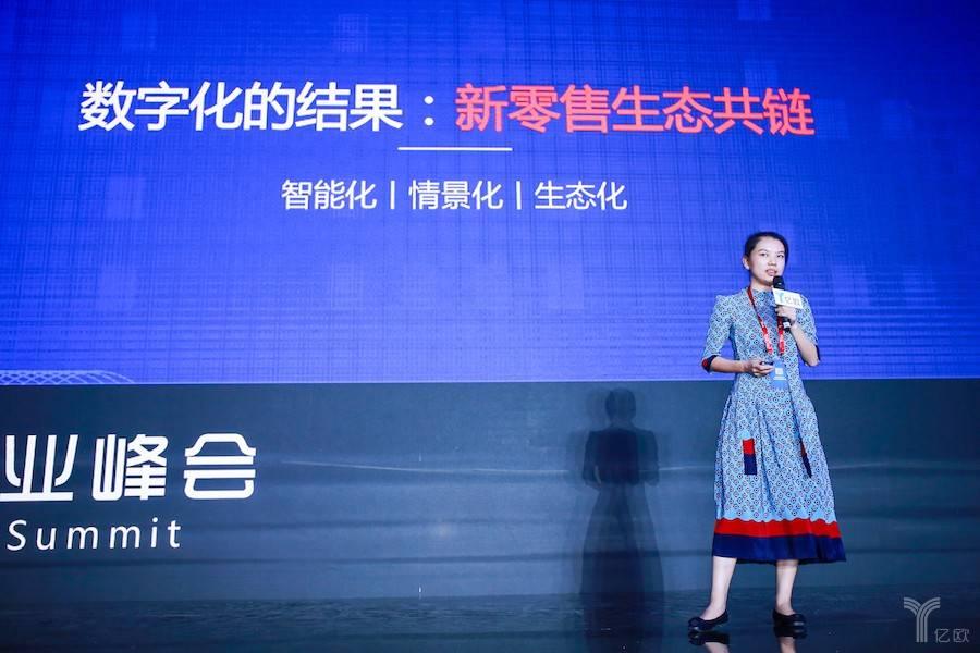 甘來創始人兼CEO鉉偉英:開啟數字體驗,重構零售鏈接