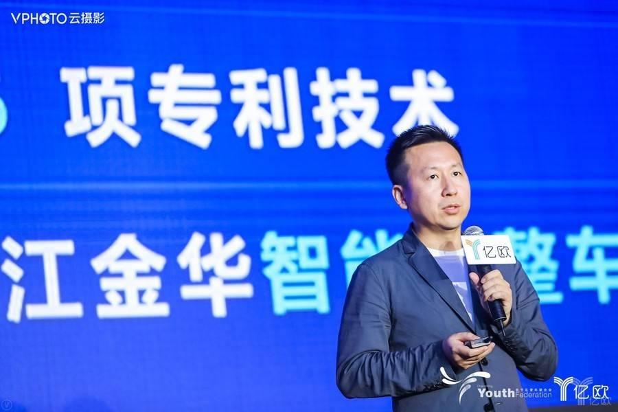 零跑汽车赵刚:AI自动驾驶芯片已启动,量产车明年一季度将逐步交付