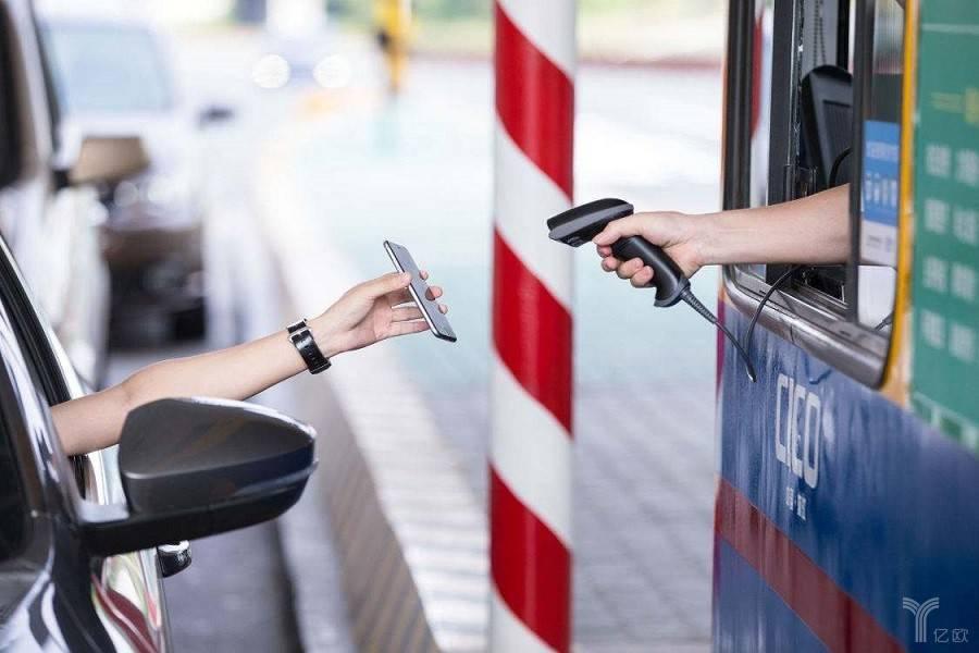 移动支付,移动支付,第三方支付,智能支付,跨境支付