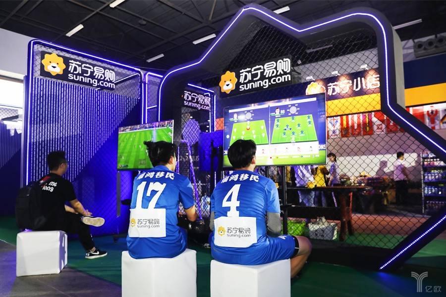 """当世界杯遇上618,电商界""""文体委""""苏宁如何融合体育与零售"""