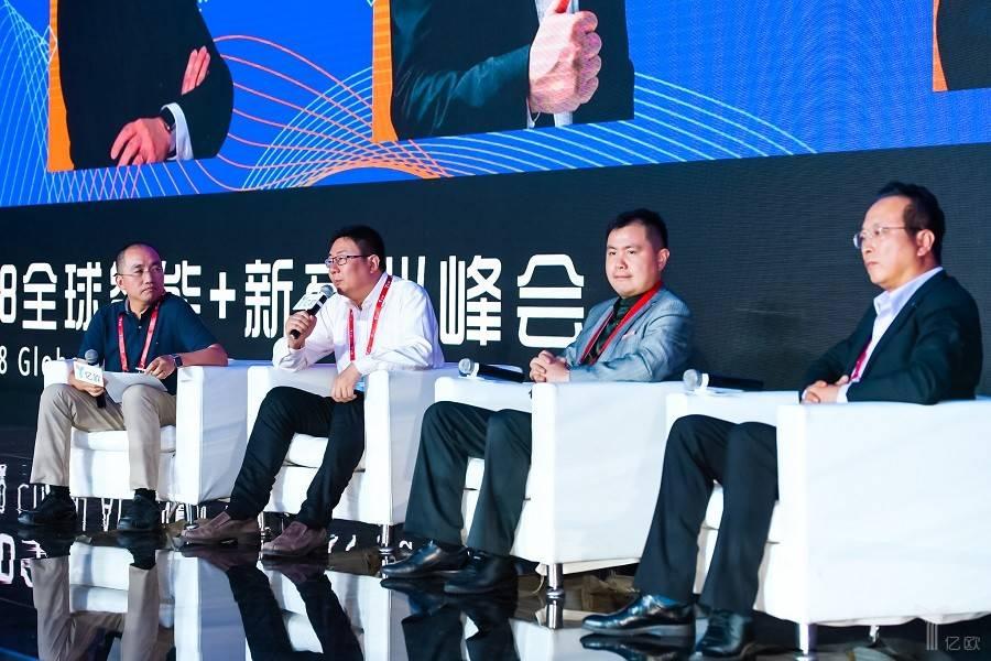 智能+零售峰會圓桌:智能零售的變與不變,四位大咖這樣說