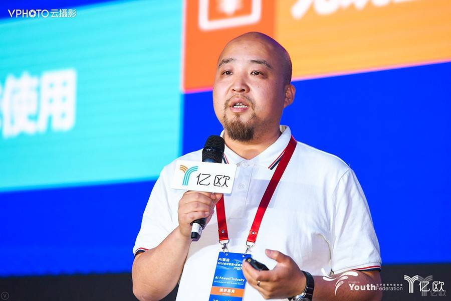 易点租联合创始人李洋:企业服务,预见未来