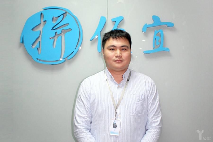 """首发丨便利店智能采购平台""""拼便宜""""获近亿元A轮融资"""