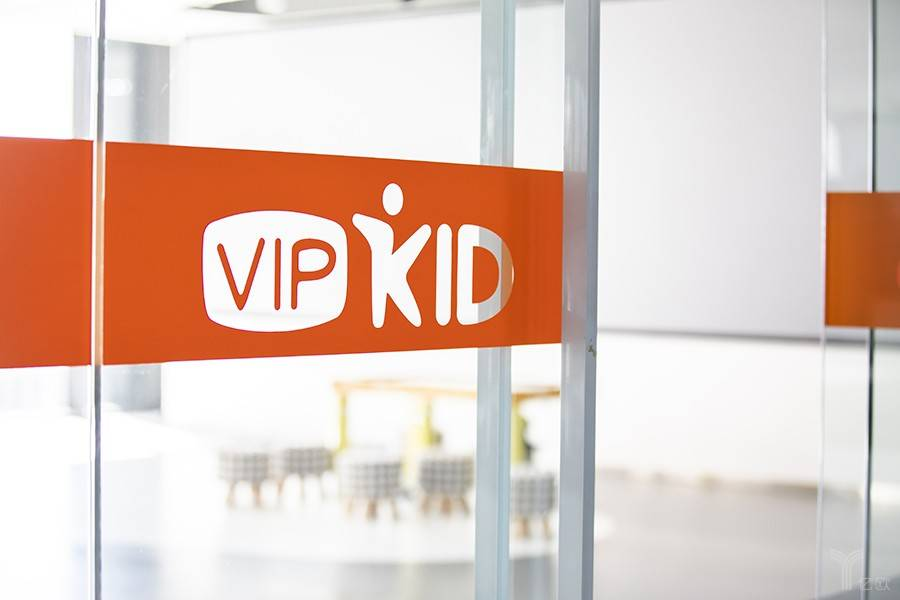 VIPKID,VIPKID,在線1對1,青少兒英語,在線教育