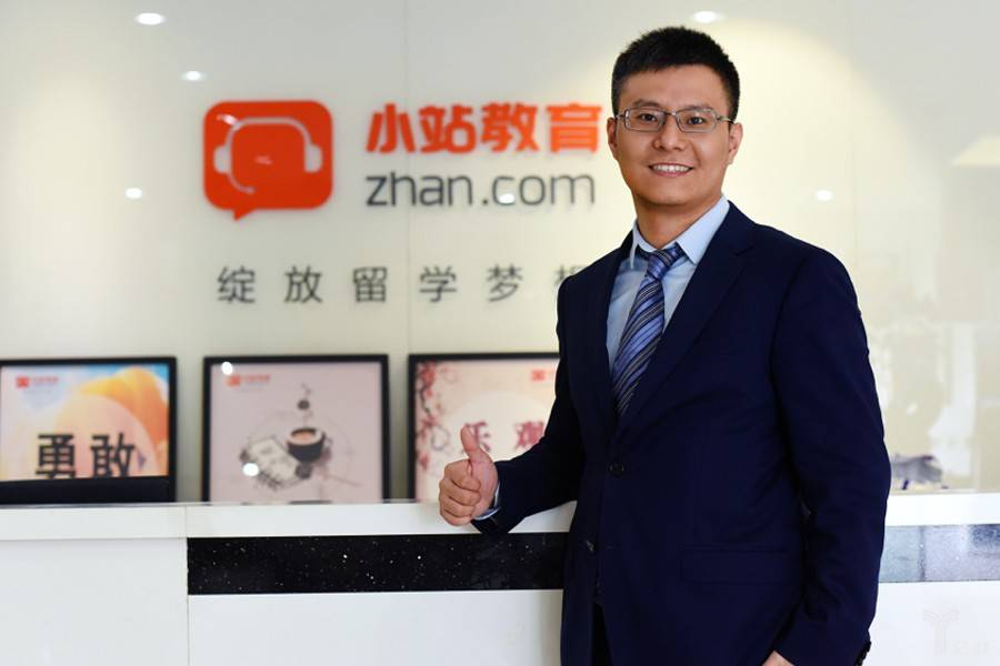 小站教育创始人王浩平:数据是AI的肉体,效率是AI的灵魂