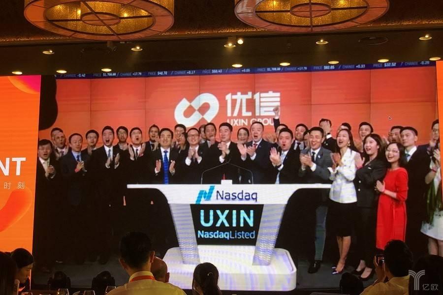 二手车电商第一股:市值27.61亿美元,优信集团于纳斯达克成功上市