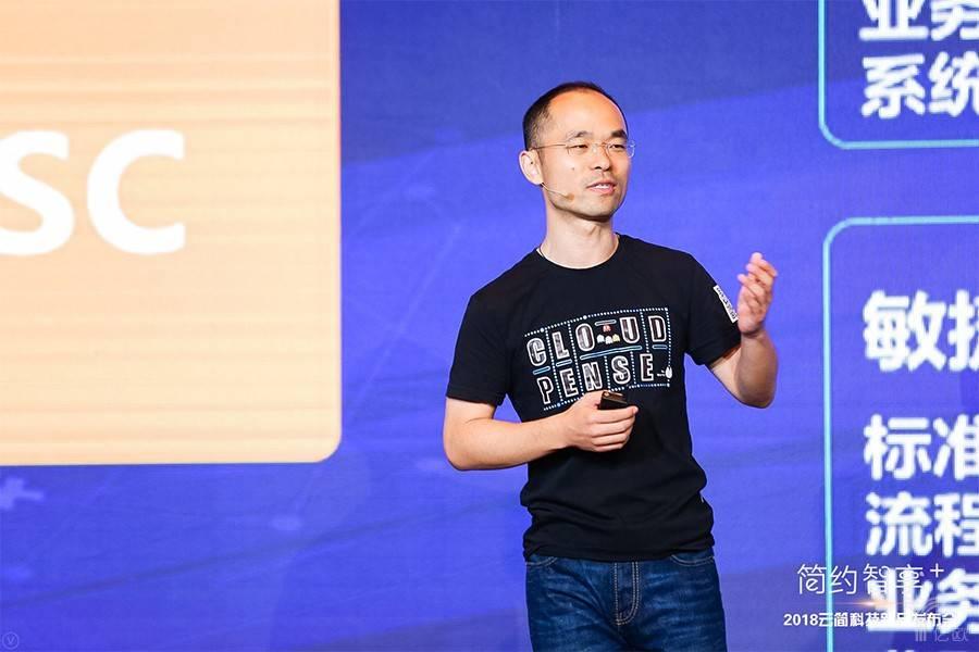 云简科技创始人兼CEO俞洋