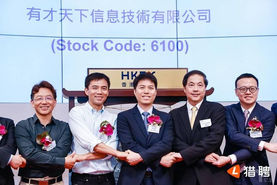 胡歌曾代言的猎聘港股上市,戴科彬:猎聘不是招聘广告平台