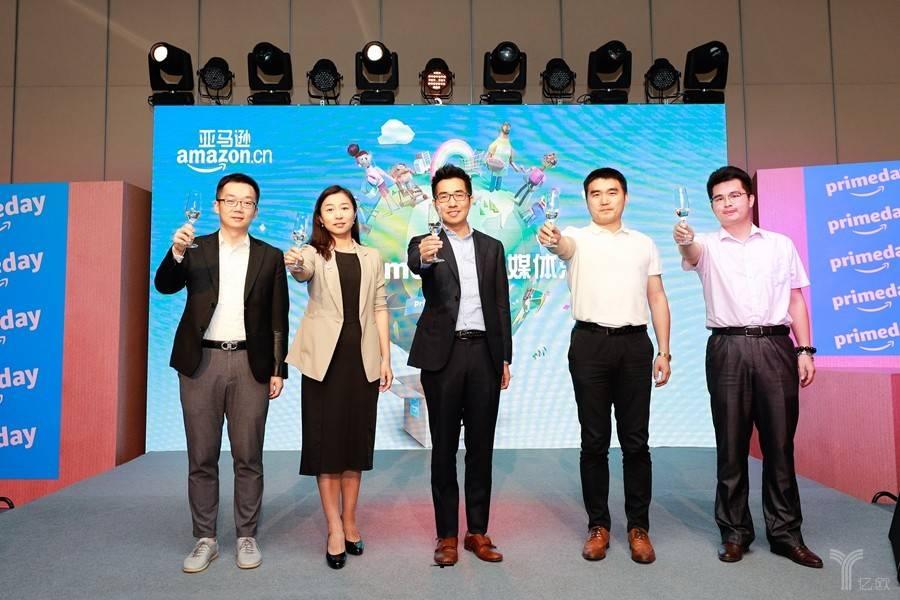 亚马逊Prime会员日再度登陆中国,开启52小时狂欢