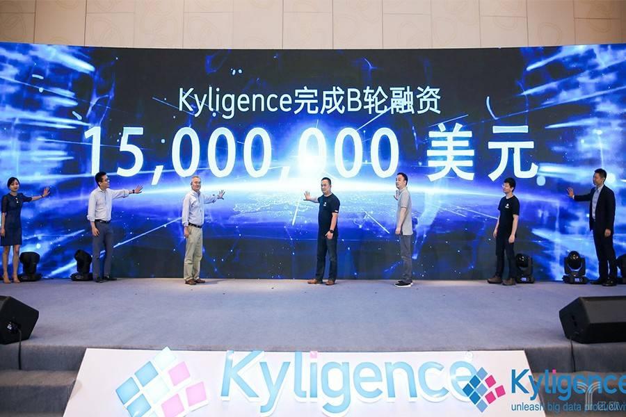 Kyligence获1500万美元B轮融资,大数据分析的智能化已经时不我待