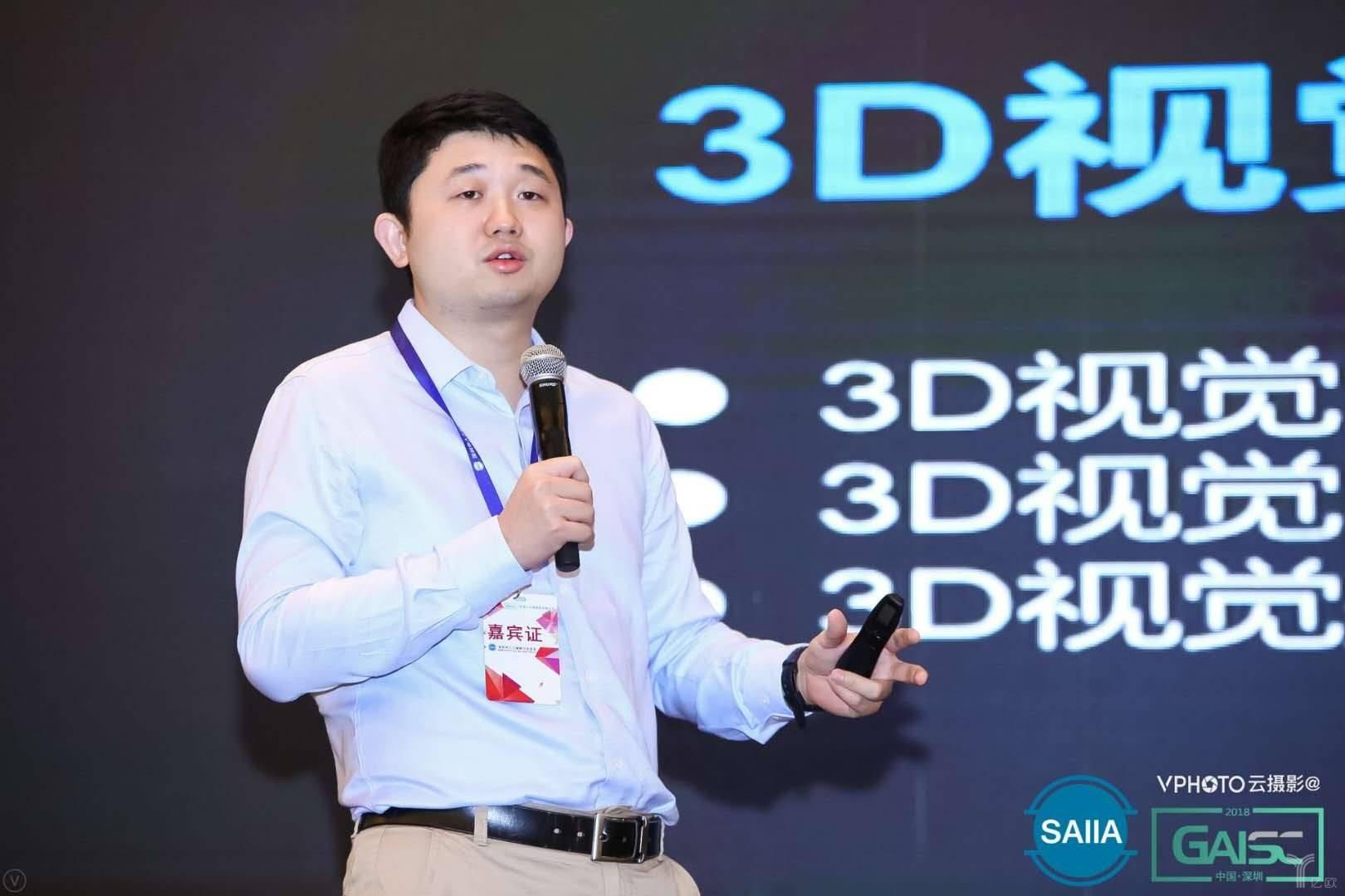 奥比中光,陈挚,3D传感,苹果,人脸识别,人工智能,机器视觉